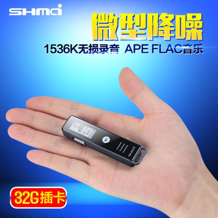 http://www.shmci.com.cn/data/images/product/20190506090656_319.jpg