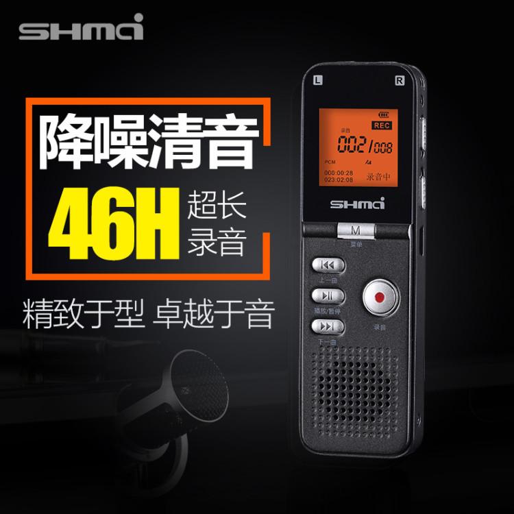 http://www.shmci.com.cn/data/images/product/20190506092314_247.jpg