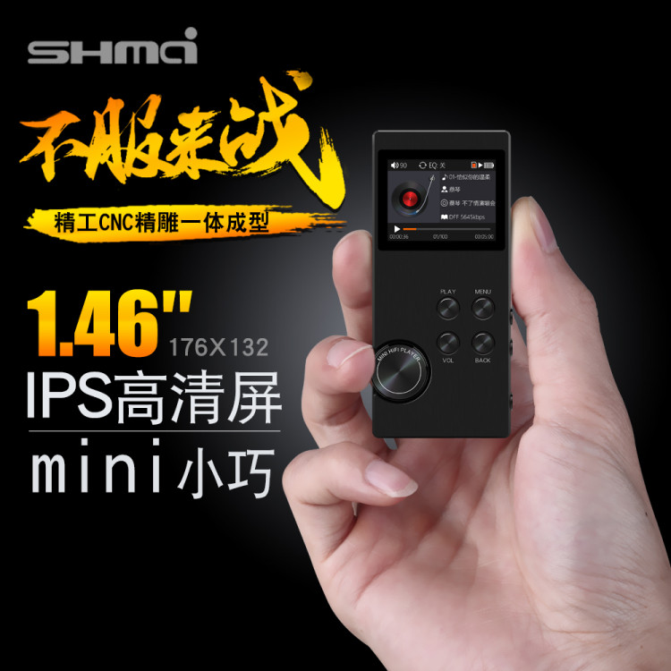 http://www.shmci.com.cn/data/images/product/20190506124358_300.jpg