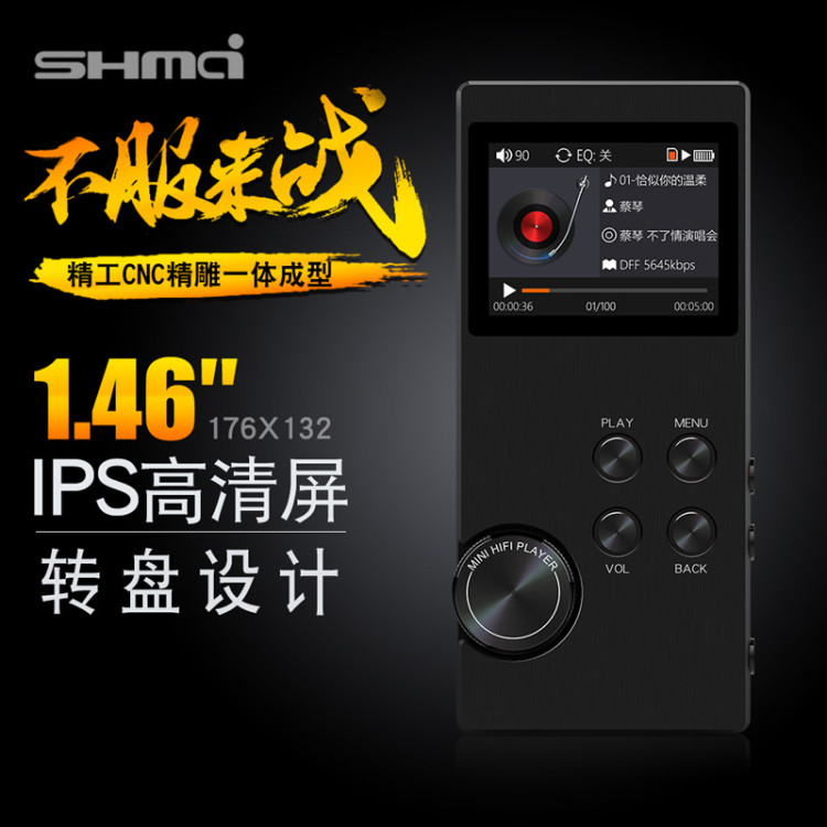 http://www.shmci.com.cn/data/images/product/20190506124358_386.jpg