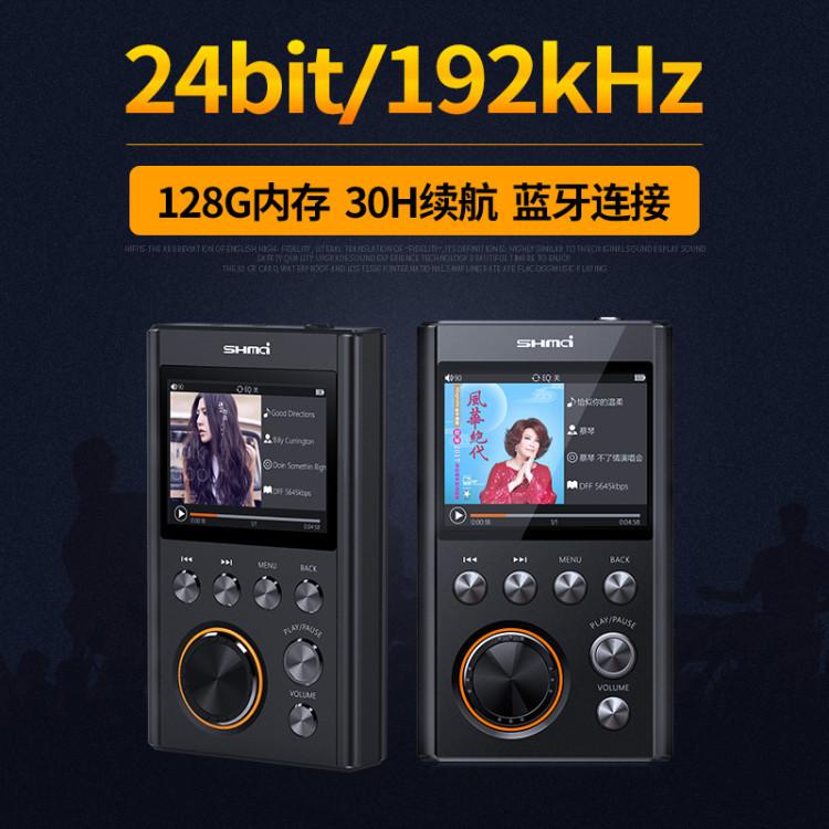专业母带级HIFI无损DSD音乐播放器