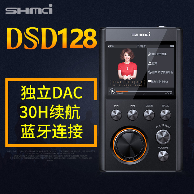 http://www.shmci.com.cn/data/images/product/20190506125209_383.jpg
