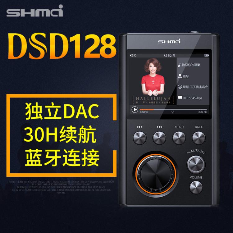 http://www.shmci.com.cn/data/images/product/20190506125209_383.jpg