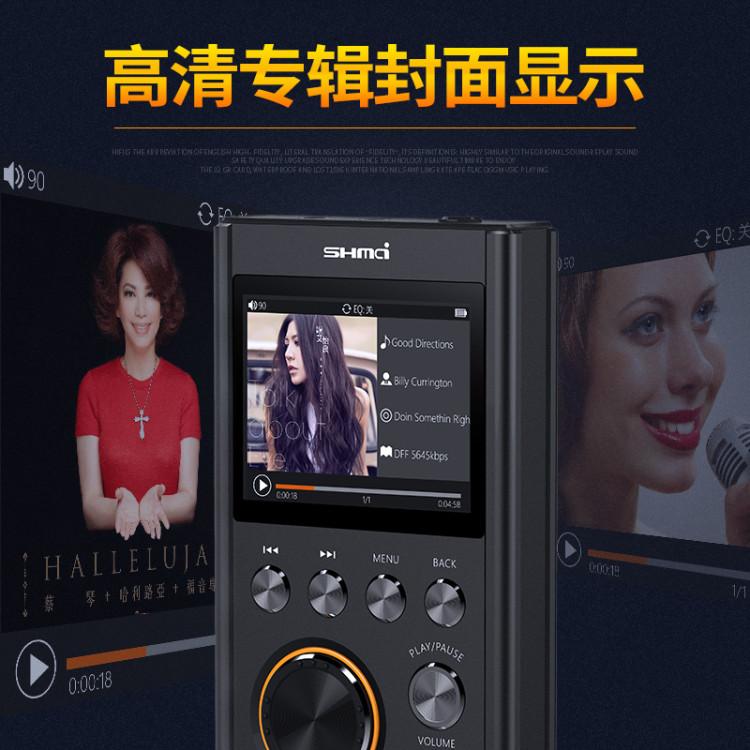http://www.shmci.com.cn/data/images/product/20190506125210_780.jpg