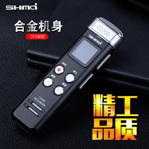 微型超长录音笔